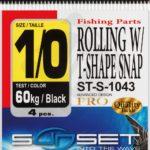 Rolling W/T-Shape Snap-2