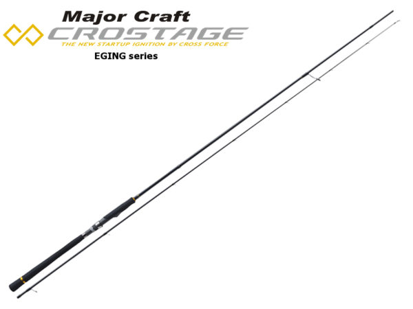 major_Craft_crx_eging