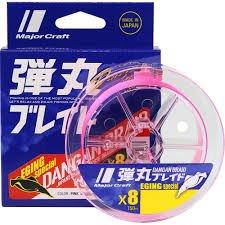 Major_Craft_Dangan_PE_0.4_150m