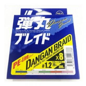 Major_Craft_Dangan_PE_1.2_300m