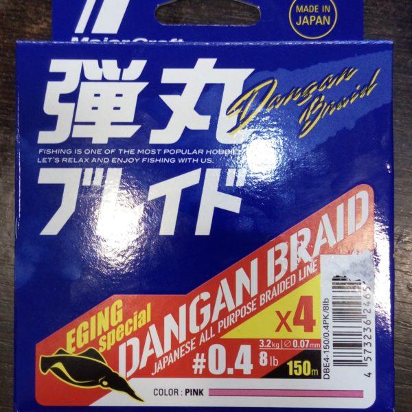 Trenzado_dangan-braid-pe-x4-eging-special-1