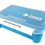 Caja-Señuelo-Ima-Azul