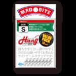 Grapas-Magbite-Hang-Snap-2